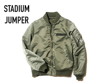 STADIUM JUMPER