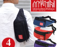 popular waist pouch to men's fashionable waist pouch in popularity