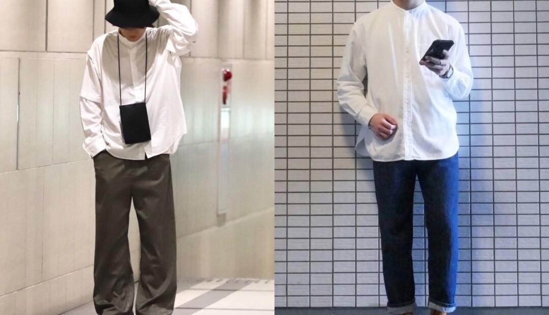白シャツのコーデ