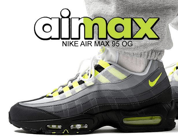 With Air Max 95?