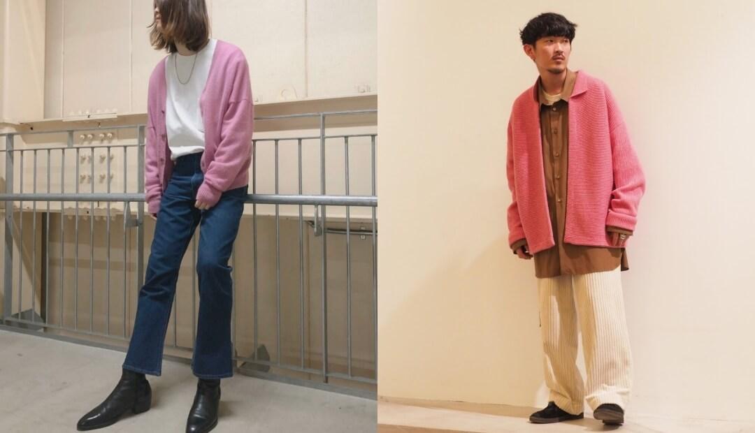 カーディガン(ピンク)のメンズの秋コーデ!人気のピンクのカーディガンはこちら!