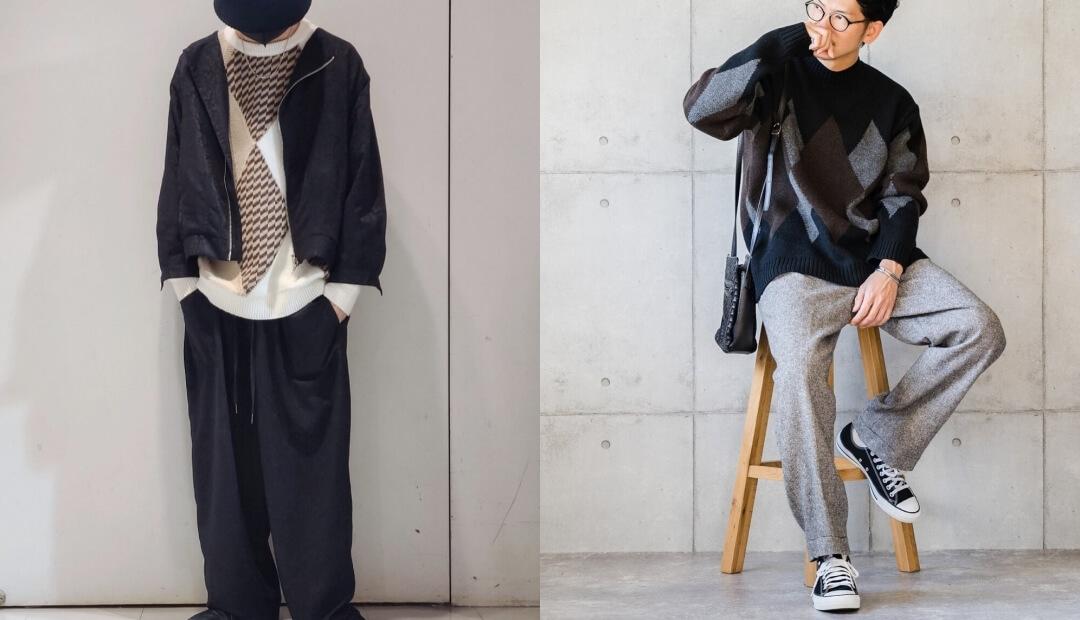 ニット・セーター(アーガイル柄)のメンズの秋のコーデ!人気のアーガイル柄のニット・セーターをご紹介!