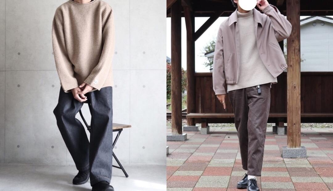 秋のニット・セーターのメンズのコーデを画像で紹介!秋に着こなすコツは?