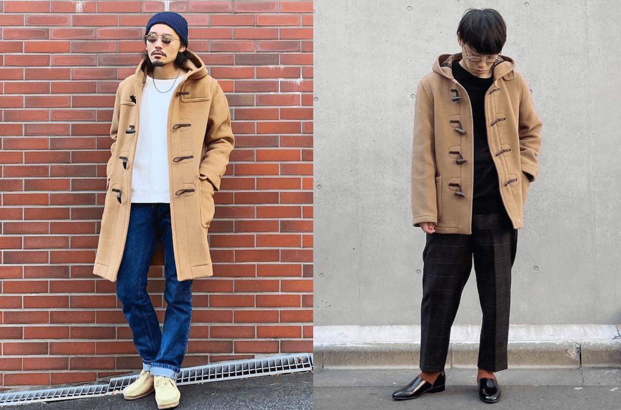 Men's outfit beige duffle coat